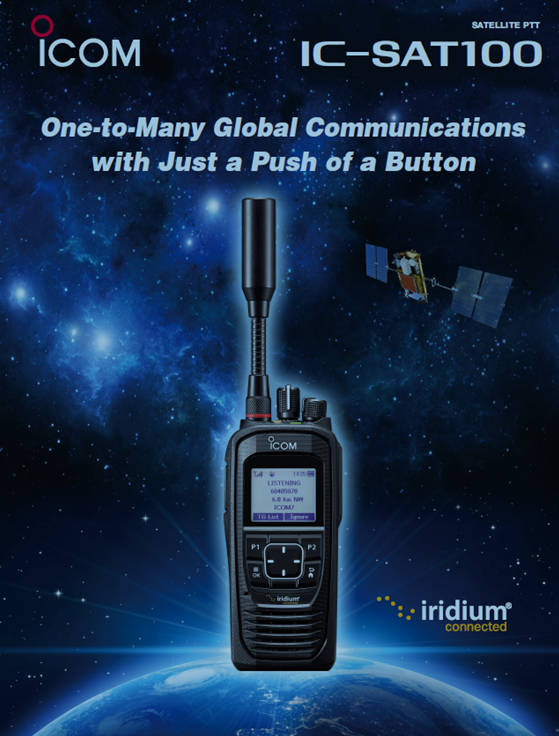 Icom's BRAND NEW Satellite Radio!
